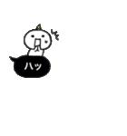 【ふきだし】鬼ちゃん(個別スタンプ:16)