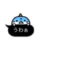 【ふきだし】鬼ちゃん(個別スタンプ:17)