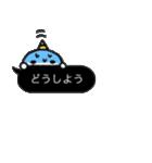 【ふきだし】鬼ちゃん(個別スタンプ:18)
