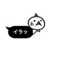 【ふきだし】鬼ちゃん(個別スタンプ:19)