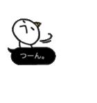 【ふきだし】鬼ちゃん(個別スタンプ:20)