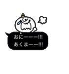 【ふきだし】鬼ちゃん(個別スタンプ:21)