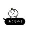 【ふきだし】鬼ちゃん(個別スタンプ:23)