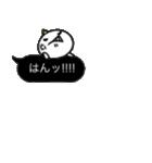 【ふきだし】鬼ちゃん(個別スタンプ:24)