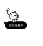 【ふきだし】鬼ちゃん(個別スタンプ:25)