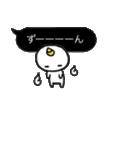 【ふきだし】鬼ちゃん(個別スタンプ:27)