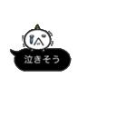 【ふきだし】鬼ちゃん(個別スタンプ:28)