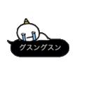 【ふきだし】鬼ちゃん(個別スタンプ:29)