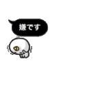 【ふきだし】鬼ちゃん(個別スタンプ:34)