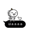 【ふきだし】鬼ちゃん(個別スタンプ:36)