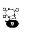 【ふきだし】鬼ちゃん(個別スタンプ:37)