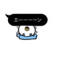 【ふきだし】鬼ちゃん(個別スタンプ:38)