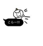 【ふきだし】鬼ちゃん(個別スタンプ:39)
