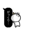 【ふきだし】鬼ちゃん(個別スタンプ:40)