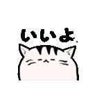 おばけぬこ(個別スタンプ:1)