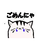 おばけぬこ(個別スタンプ:2)