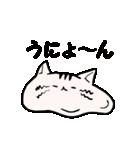 おばけぬこ(個別スタンプ:3)