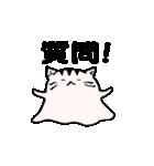 おばけぬこ(個別スタンプ:4)