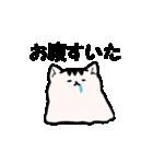 おばけぬこ(個別スタンプ:5)