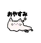 おばけぬこ(個別スタンプ:6)