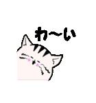 おばけぬこ(個別スタンプ:7)