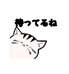 おばけぬこ(個別スタンプ:9)