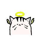 おばけぬこ(個別スタンプ:12)