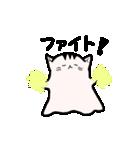 おばけぬこ(個別スタンプ:31)