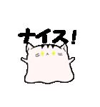 おばけぬこ(個別スタンプ:33)