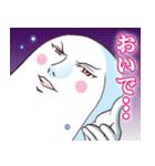 【イケメン版】Mr.上から目線(個別スタンプ:7)