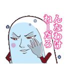 【イケメン版】Mr.上から目線(個別スタンプ:15)