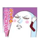 【イケメン版】Mr.上から目線(個別スタンプ:27)