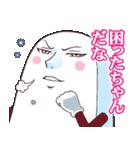 【イケメン版】Mr.上から目線(個別スタンプ:36)