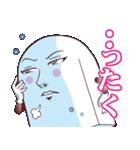 【イケメン版】Mr.上から目線(個別スタンプ:40)