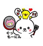 【日常編】ピコピコうさたん2(個別スタンプ:1)