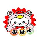 【日常編】ピコピコうさたん2(個別スタンプ:2)