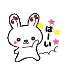 【日常編】ピコピコうさたん2(個別スタンプ:3)