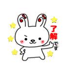 【日常編】ピコピコうさたん2(個別スタンプ:4)