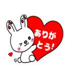 【日常編】ピコピコうさたん2(個別スタンプ:6)