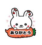 【日常編】ピコピコうさたん2(個別スタンプ:7)