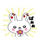 【日常編】ピコピコうさたん2(個別スタンプ:8)