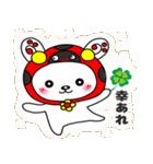 【日常編】ピコピコうさたん2(個別スタンプ:10)