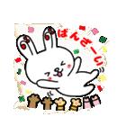 【日常編】ピコピコうさたん2(個別スタンプ:13)