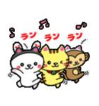 【日常編】ピコピコうさたん2(個別スタンプ:14)