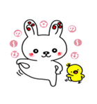 【日常編】ピコピコうさたん2(個別スタンプ:15)