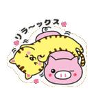 【日常編】ピコピコうさたん2(個別スタンプ:16)