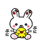 【日常編】ピコピコうさたん2(個別スタンプ:17)