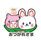 【日常編】ピコピコうさたん2(個別スタンプ:18)