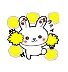 【日常編】ピコピコうさたん2(個別スタンプ:19)