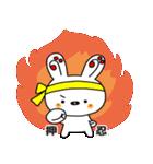 【日常編】ピコピコうさたん2(個別スタンプ:20)